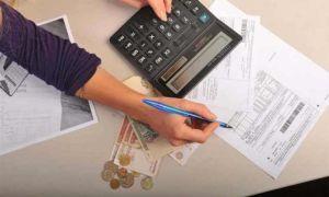 Льготы на коммунальные услуги инвалидам — компенсация услуг жкх