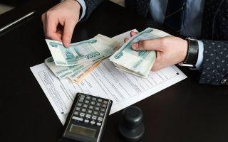 Налог на дарение квартиры — «дарственная» на недвижимость