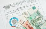 Налоговый вычет при покупке квартиры: как получить