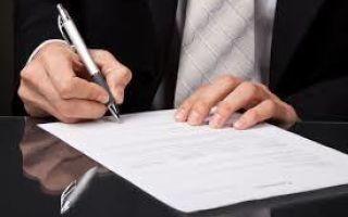Исковое заявление о взыскании неустойки по дду в суд — образцы