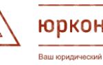 Заказать кадастровый паспорт онлайн в росреестре, через госуслуги