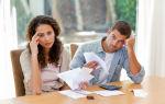 Досрочное погашение ипотеки полное или частичное: как выгодно