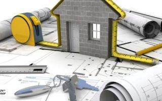 Технический план здания: что это такое и как заказать