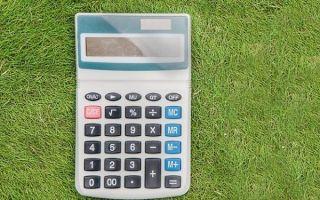 Как рассчитать кадастровую стоимость земельного участка: формула