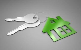 Сколько стоит «дарственная» на квартиру ближайшему родственнику