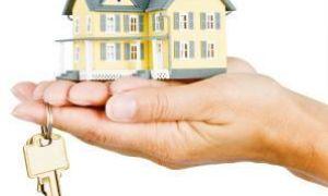 Продажа и покупка квартиры в одном налоговом периоде: уплата налога