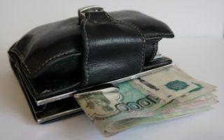 Налоговый вычет при покупке квартиры у работодателя
