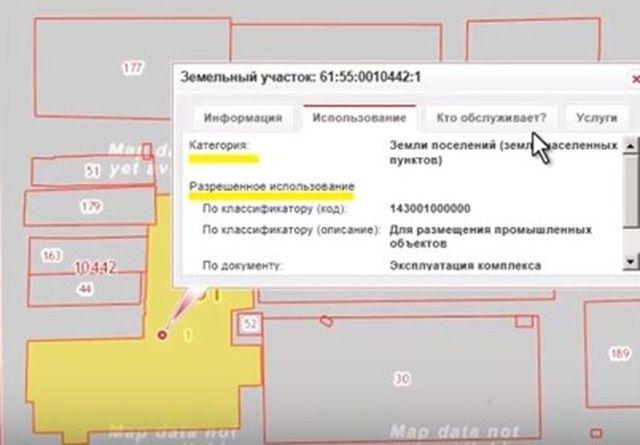 Как найти на карте кадастровый номер участка