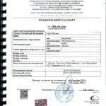 Отличие паспорта от технического паспорта и плана