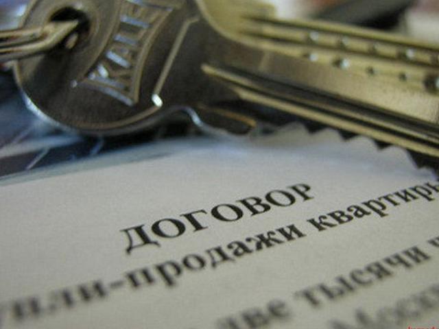 Как рассчитать налог на квартиру: расчет из кадастровой стоимости