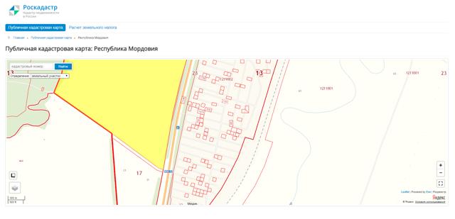 Как оформить муниципальную землю в собственность