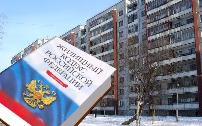 Федеральный Закон РФ о ТСЖ — Действующая Редакция