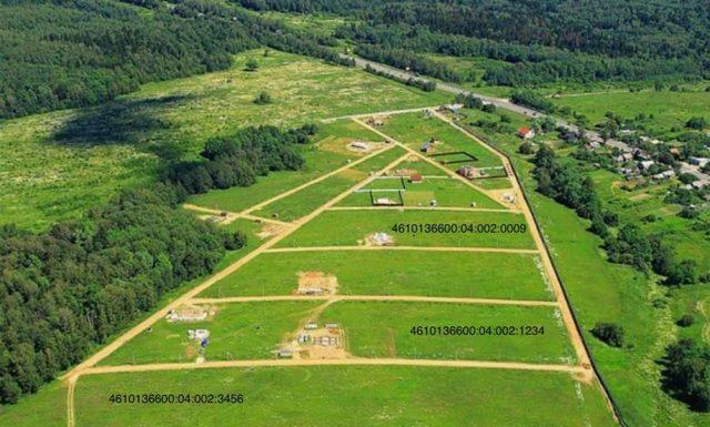 Геодезическая съёмка земельного участка - что это такое