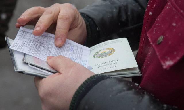 Мфц временная регистрация по месту пребывания для граждан рф