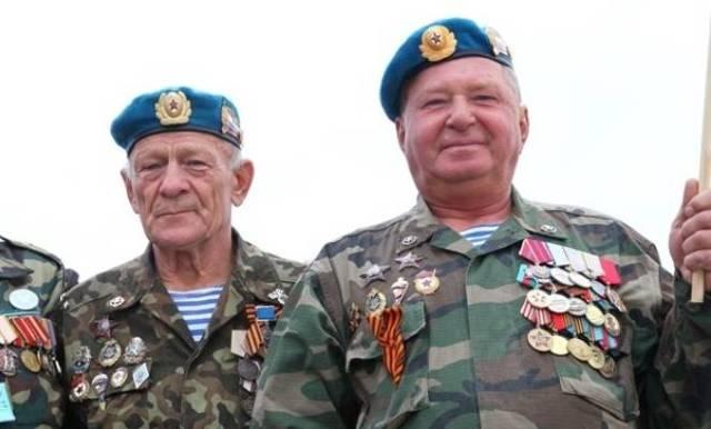 Льготы на коммунальные услуги ветеранам боевых действий