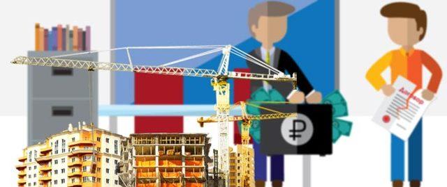 Расторжение ДДУ: по инициативе дольщика или застройщика