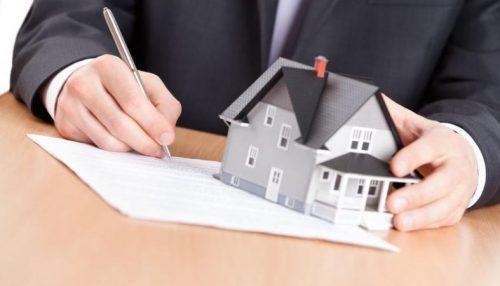 Единый государственный реестр прав на недвижимое имущество