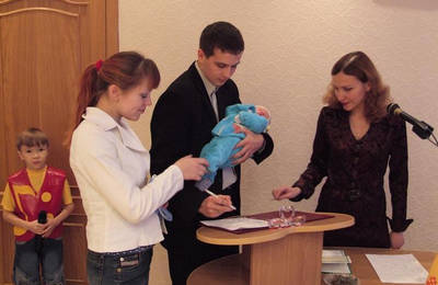 Прописка новорожденного — порядок регистрации ребенка