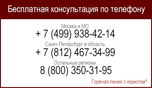 Приватизация государственного и муниципального имущества - ФЗ РФ