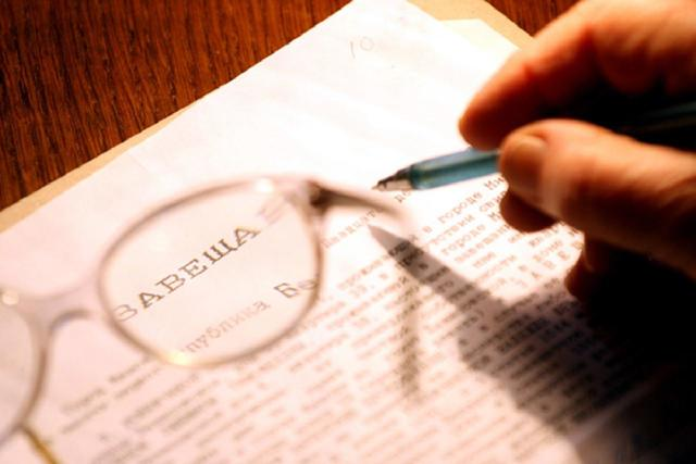 Документы для вступления в наследство на квартиру | Оформление наследства