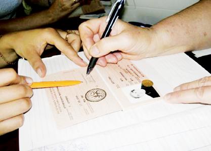 Прописка без права на жилплощадь — постоянная и временная регистрация
