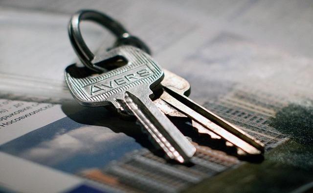 Приватизация комнаты в коммунальной квартире: документы и порядок