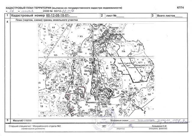Кадастровый план территории – что это такое