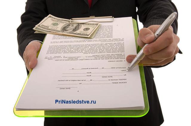 Договор дарения между коммерческими организациями