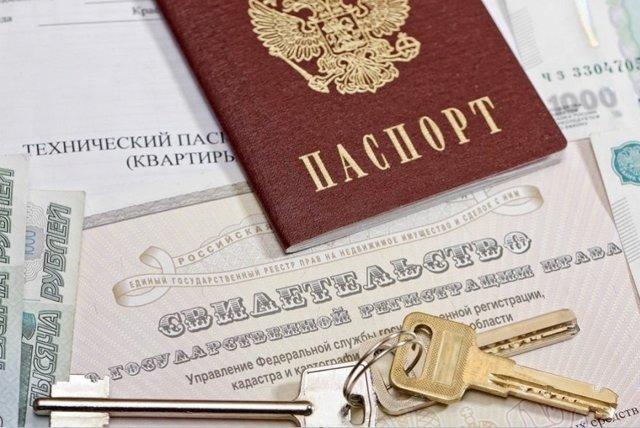 Рефинансирование ипотеки по договору ДДУ в новостройке