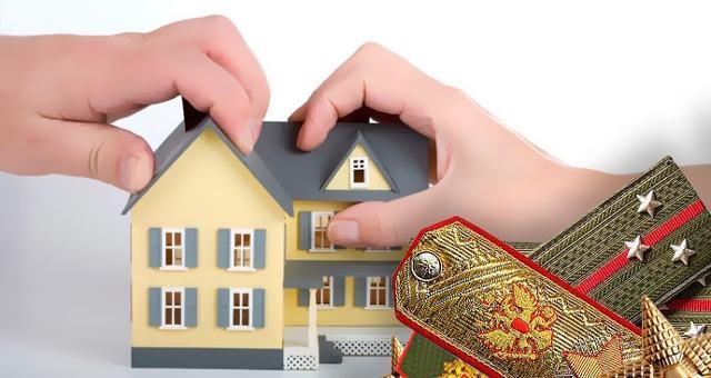 Военная ипотека при разводе | Судебная практика