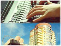 Как узнать, стоит ли квартира или участок на кадастровом учете через интернет
