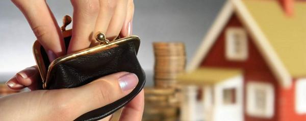 Рассчитать налог по кадастровой стоимости: квартиры, земли, дома
