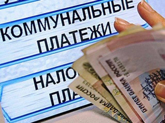 Задолженность по ЖКХ по лицевому счету: проверка, взыскание