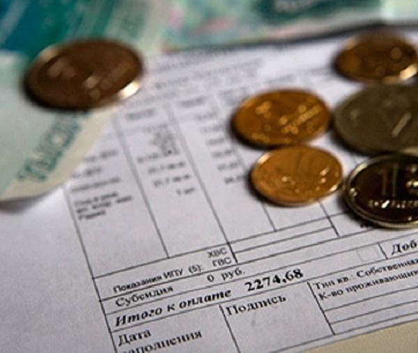 Субсидия: что это такое, кому положена, как оформить