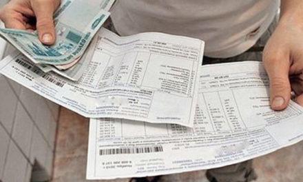 Влияет ли временная регистрация на коммунальные платежи что нужно учесть владельцу квартиры