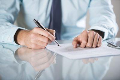 Фиктивная прописка | Ответственность за нарушение закона