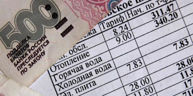 Как рассчитать субсидию | Расчет субсидии на калькуляторе