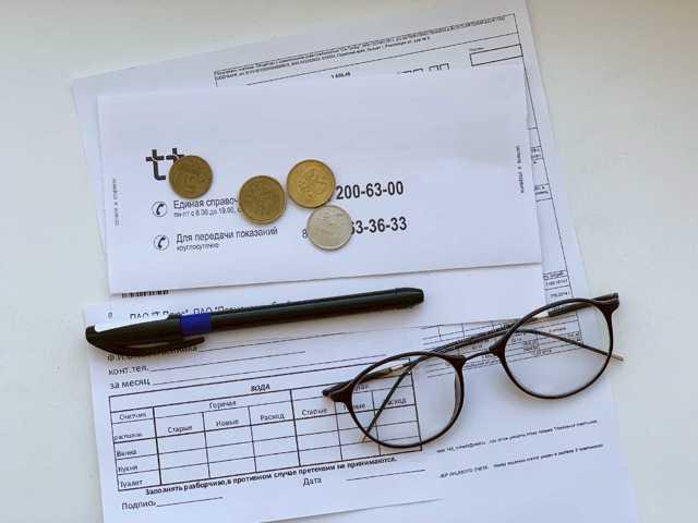 Тарифы ЖКХ | Порядок расчетов: цены и тарифы коммунальных услуг