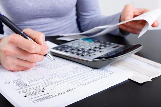 Как узнать налог на квартиру