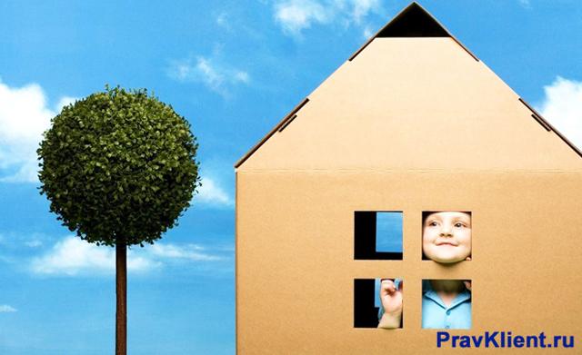 Выселение несовершеннолетнего ребенка | cудебная практика