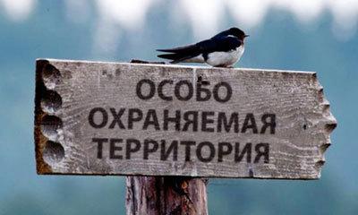 Категории земель: виды разрешенного использования участков