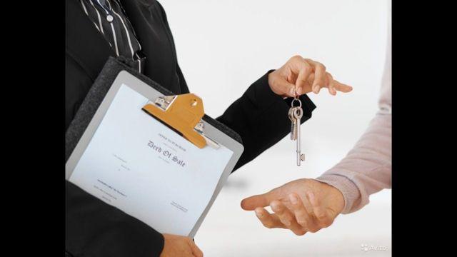 Можно ли оформить «дарственную» на квартиру в МФЦ