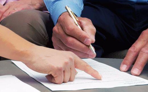 Договор залога права требования по договору долевого участия