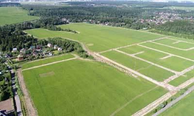 Оценка кадастровой стоимости земельного участка, квартиры