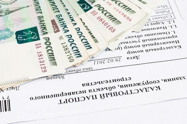 Кадастровый паспорт на гараж в ГСК: как получить