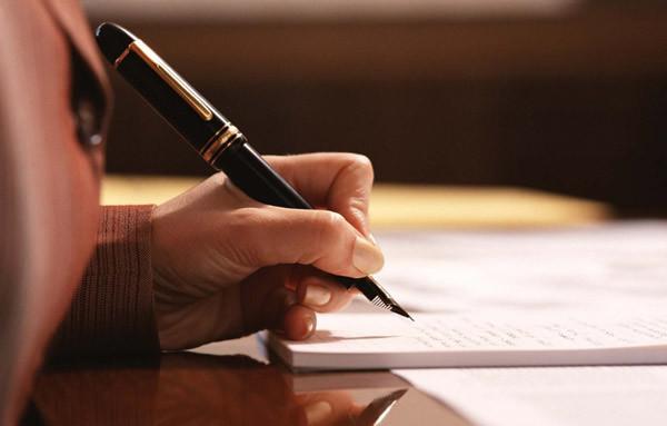 Договор дарения комнаты | Порядок оформления