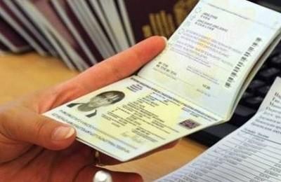 Бланк временной регистрации для иностранных граждан: получение услуги