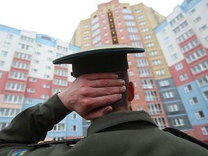 Военная ипотека: что это такое, условия предоставления
