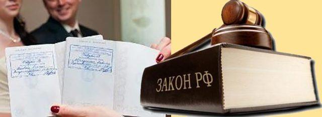 Временная регистрация: чем опасна для собственника квартиры