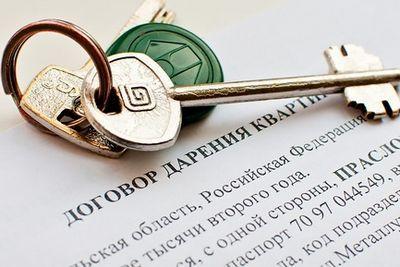 Договор дарения — ГК РФ | Глава 32 ст. 572-574 гражданский кодекс